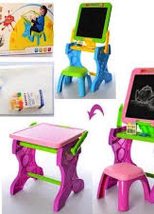 Детский мольберт столик со стульчиком 2в1 (2 цвета)