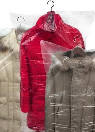Пакет чехол (65х140-25) на вешалку (плечики) для одежды.