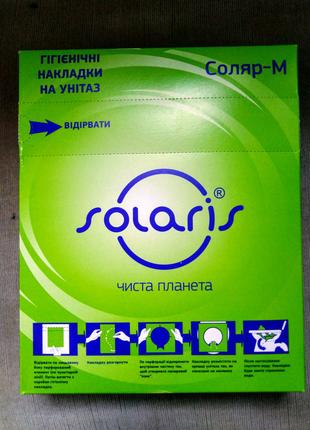 Гигиенические накладки на унитаз, 200 шт.