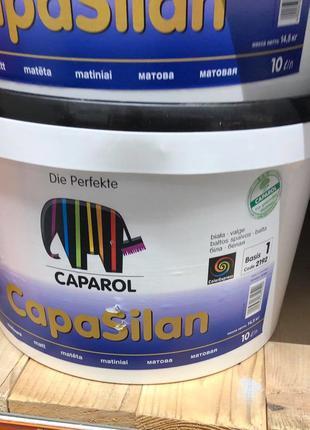 Купить краску  Caparol Киев Украина
