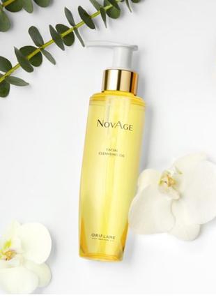 Очищувальна олія для вмивання NovAge/ гідрофільне масло