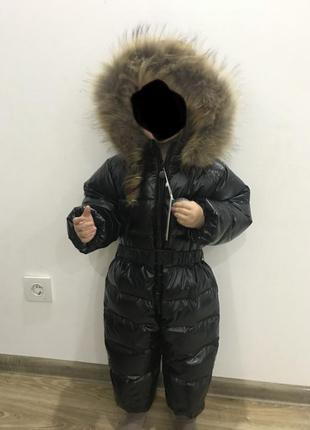 Комбінезон зимовий