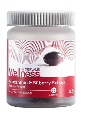 Комплекс «Астаксантин і екстракт чорниці» Wellness