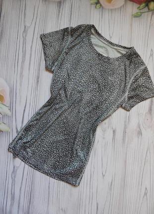 Классная женская спортивная футболка от nike оригинал.  размер s.
