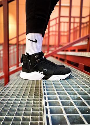 "Nike Huarache Winter Acronym""Black/White"""