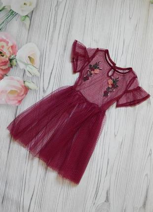 Красивое,  нарядное платье сетка с вышивкой. возраст 3-4года
