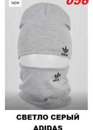 Комплект:  шапка, хомут