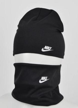 Комплект шапка и хомут, черный, утепленный