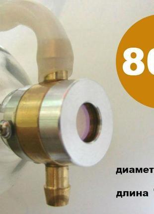 Лазерная трубка  CO2 80w (Bill Laser)