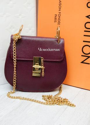 Женская сумка клатч в стиле Chloe Хлое бордо