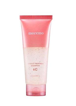 Капсульный шампунь MOREMO «Capsule Treatment Shampoo C»