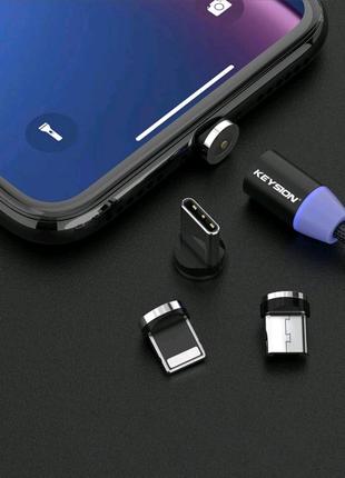 Магнітний зарядний USB кабель