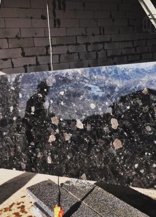 Плиты из Лабрадорита в полосе