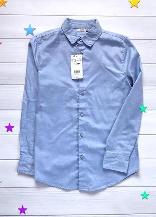 Рубашка для мальчиков ovs