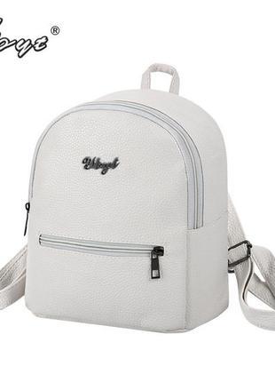 Рюкзак женский,рюкзачок женский,рюкзак,городской рюкзак