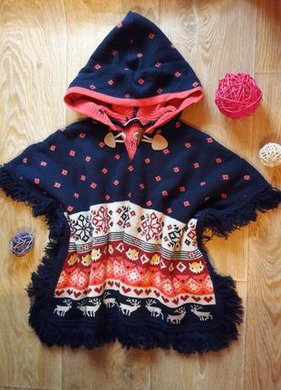 Красивое пончо, кофта, свитер
