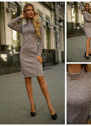 Платье Осень Ангора