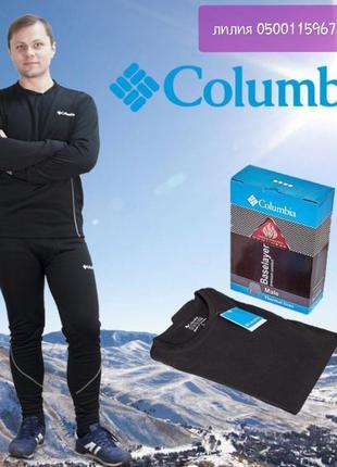Мужское термобелье Коламбия.(Columbia)все в наличии