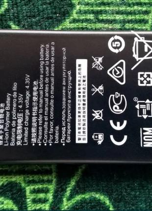 Аккумулятор  HUAWEI Y5