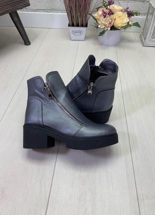 Женские ботинки серые на каблуке натуральная кожа OSSO