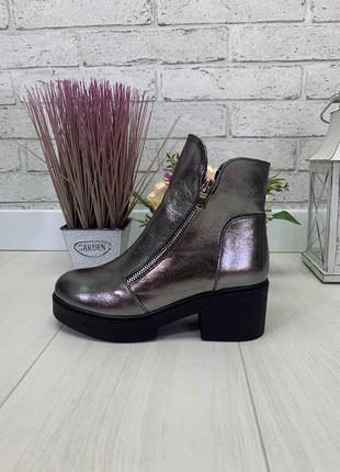 Женские ботинки бронза на каблуке натуральная кожа OSSO
