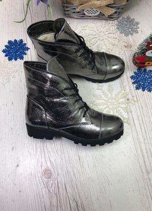 Женские ботинки бронза на низком ходу натуральная кожа PLATE