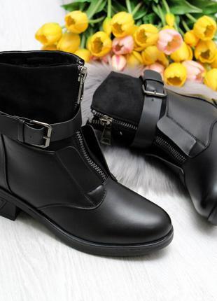 Чёрные тёплые зимние ботинки полусапоги на меху. 36-41