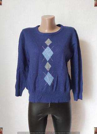 Новый красивый свитер на 50 % шерсть в тёмно синем цвете с ром...