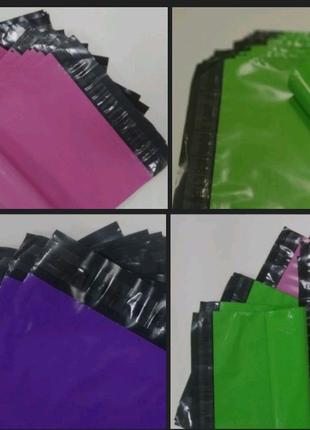 Курьерские пакеты цветные для отправки почтовые почты курьерки
