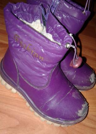 Зимние сапоги ботинки полусапоги