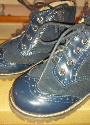 Детские демисезонные ботинки рр 27