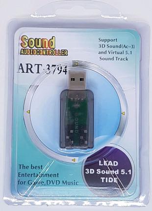 Внешняя USB звуковая карта для ПК и Андроид