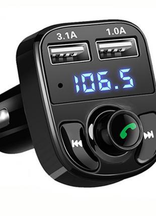 FM модулятор трансмиттер Car X8 с Bluetooth MP3