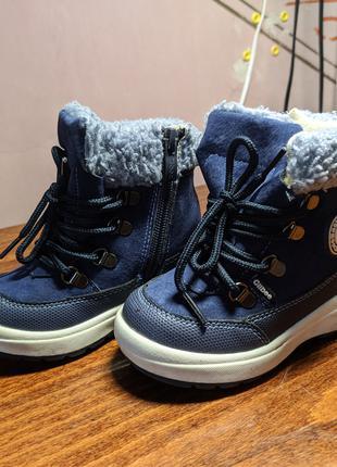 Детские зимние ботинки. Унисекс.