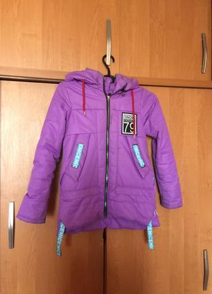 куртка детская ветровка осенняя