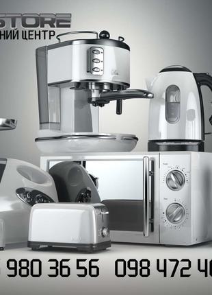 Ремонт бытовой и профессиональной кухонной техники