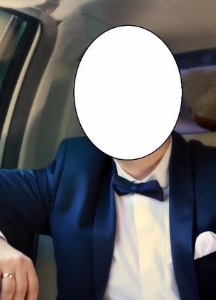Мужской костюм свадебный или выпускной