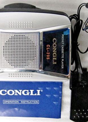 Плеер кассетный Congli CL-205 в коллекцию 2002 года, автостоп, но