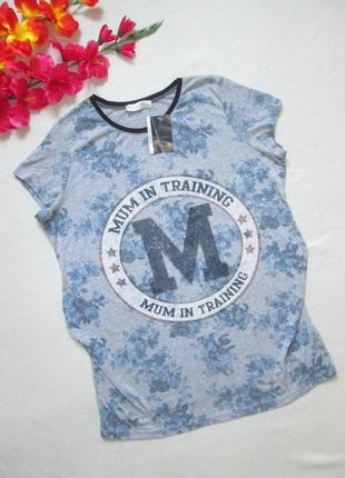 Суперовая стрейчевая футболка для беременных  в цветочный прин...