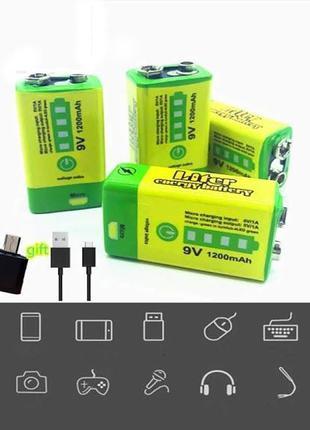Аккумулятор Крона 9V 1200mAh Li-Ion, зарядка micro-USB,Power-Bank