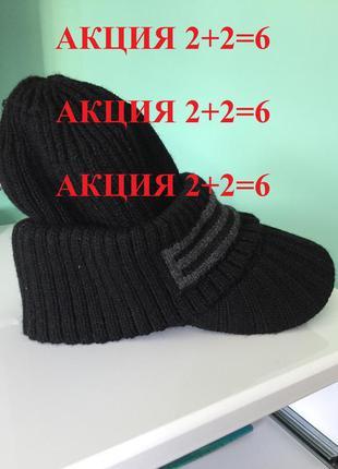 Adidas шапка кепка зимняя мужская черная