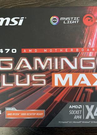 Материнская плата MSI X470 Gaming Plus Max (Socket AM4)