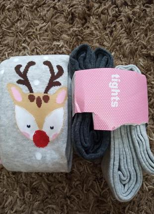 Колготки упаковка 3 шт примарк +подарок