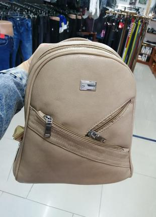 Распродажа. рюкзак женский бежевый