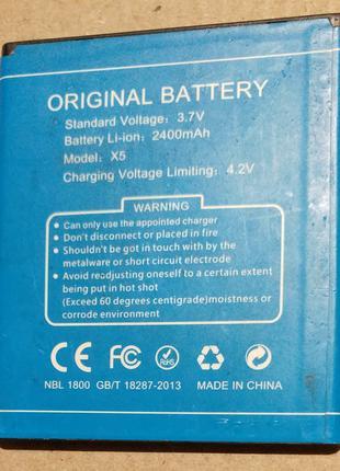Аккумулятор батарея Doogee X5, Doogee X5 Pro