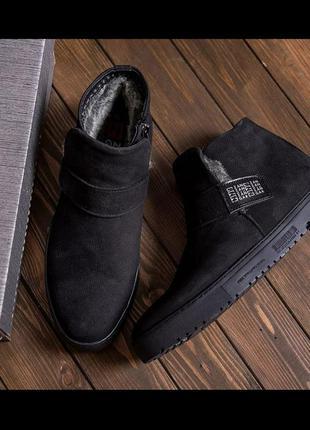 Ботинки зимние нат.кожа