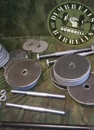 Диски для штанги, гантелей, набор 24 кг, 25 мм