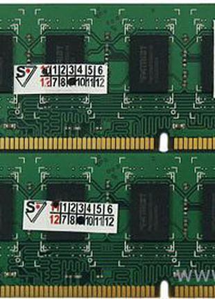 Модули памяти DDR-3 2 Гб 1333MHz