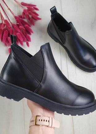 Ботинки демисезонные, ботинки, полуботинки