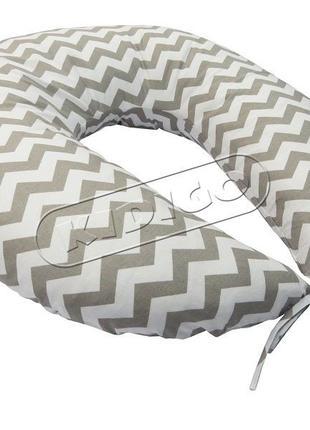 Подушка для кормления с наволочкой — Зигзаг